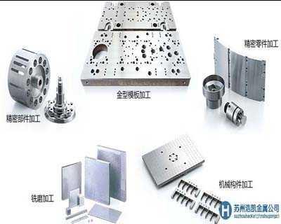 销售cd-d31钢材|cd-d31钨钢|进口cdd31钨钢材料价格
