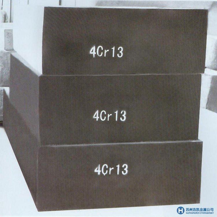 东北特钢4Cr13不锈钢价格—东北特钢4Cr13不锈钢材