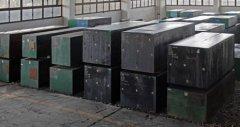 销售2738TS(HH)预硬塑胶竞技宝入口材  信誉保证