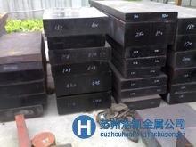 ASSAB88高硬度高耐磨高韧性工具钢相关信息描述