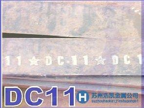 销售DC11高硬度高耐磨高铬工具钢 现货齐全