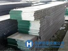 供应SKH-2高速工具钢 SKH-2高速钢价格新报价