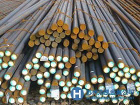 3Cr2W8V合金工具钢的产品