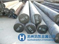 SUJ2轴承钢的成分