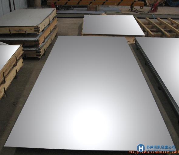 优质供应SUS630不锈钢 SUS630不锈钢价格新报价