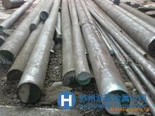 S45C碳素结构钢