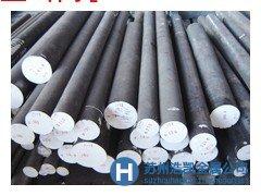 优质18Cr2Ni4WA合金结构钢
