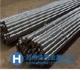 我公司现供应优质8Cr17440B不锈钢
