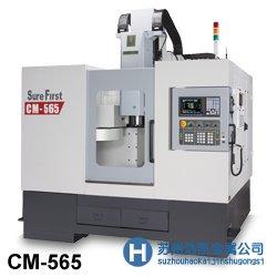 苏州浩凯 专业CNC加工 技术精湛 服务保障