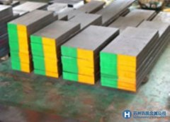 现货供应D2高速工具钢  D2高速钢厂家直销