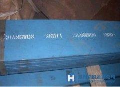 优质供应GS-2738H塑胶竞技宝入口