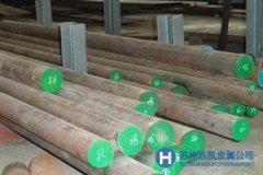 HPM2日立金属HITACHI预硬化塑胶竞技宝入口