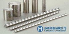 YG8钨钢成分及性能