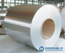 专业生产1Cr1不锈钢圆钢