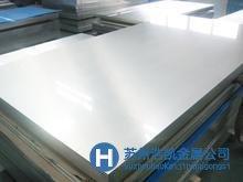 专业生产316L不锈钢  316L不锈钢厂家直销
