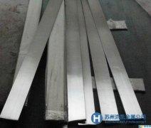 专业生产1Cr1卷料|1cr13直条 欢迎订购