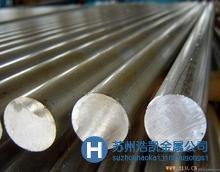 生产20cr优钢|20cr大圆钢  品质优越