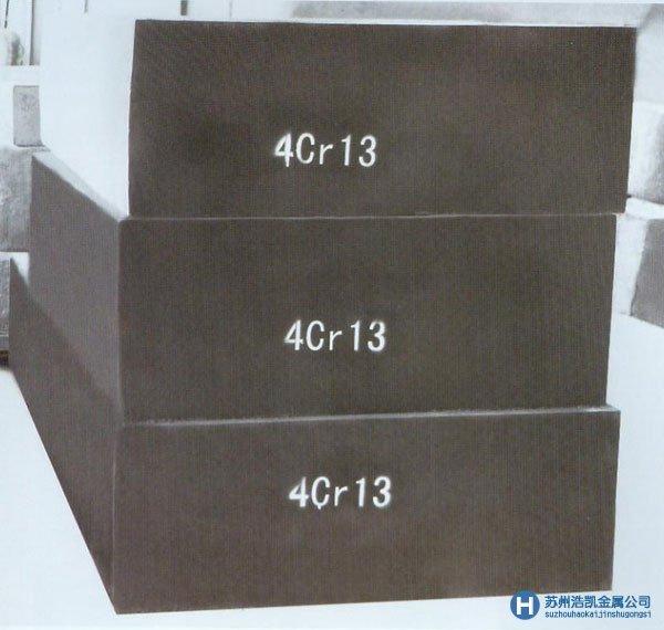 4Cr13(S136) 国产预硬耐腐蚀镜面塑胶竞技宝入口价格