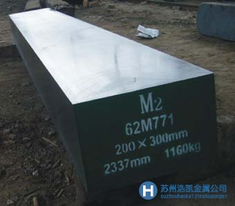 销售M2高速钢  质量信得过的产品