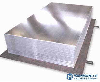 HPM50 高硬度镜面塑料竞技宝入口的详细资料
