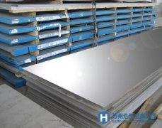 15CrMo合金结构钢的焊接工艺和其规格