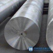 浩凯公司有40CrNiMoA#合金钢销售
