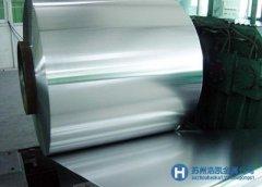 浩凯公司生产和销售1Cr13不锈钢