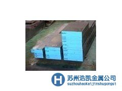 供应SK3高级碳素工具钢 SK3高碳钢报价