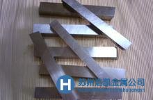 VANCRON 40粉末高速钢的基本特性