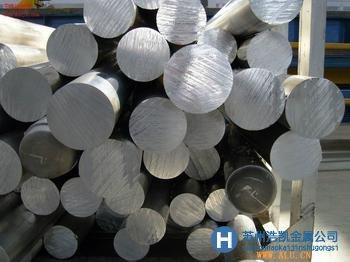 SK3高碳钢报价|SK3高碳钢销售