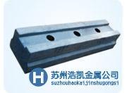 销售SCM440|SCM440圆棒|SCM440钢板现货供应