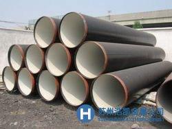 供应40MnB钢|40MnB合金钢|40MnB材料