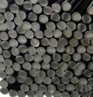 批发20MnV钢材 20MnV合金钢优质供应