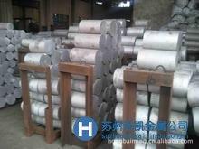 现货销售20MnV钢材  20MnV高品质  优价