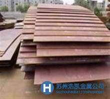 优质供应scm435日本合金钢scm435厂家直销
