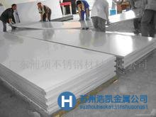 SUS304LN不锈钢|304LN不锈钢价格|304LN不锈钢性能