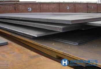 销售耐候钢|耐候钢批发|耐候钢牌号厂家直销.