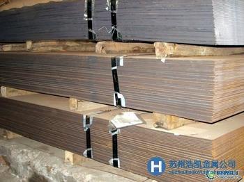 优质供应耐候钢 耐候钢现货销售 质量优 服务好