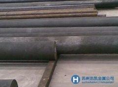 5CrNiMo合金钢|5CrNiMo合金钢用途|5CrNiMo合金钢性能