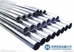 苏州2cr13不锈铁//2cr13钢材价格//2Cr13不锈钢密度