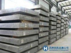 DF2油钢/一胜百df2钢材/DF2钢材硬度/DF2冷作钢