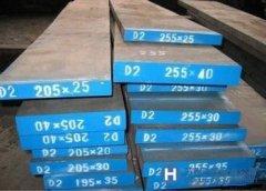 D2竞技宝入口/d2钢材规格/D2竞技宝手机端价格/D2钢材质