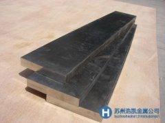 3Cr2NiMo(718)钢/3Cr2NiMo价格/3Cr2NiMo/3Cr2NiMo材质