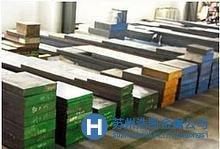 W6Mo5Cr4V2高速钢/W6Mo5Cr4V2价格/W6Mo5Cr4V2材质
