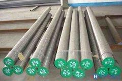 现货供应日立SKS3合金工具钢 sks3冷作竞技宝入口 油钢