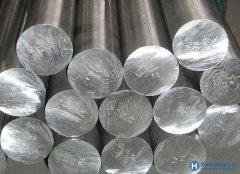 销售W18Cr4V高速钢|W18Cr4V钨钢|W18Cr4V圆钢现货供应