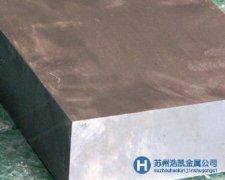 供应CrWMn高碳合工钢 CrWMn高碳钢 CrWMn价格新报价