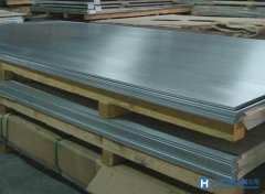 供应XW-41竞技宝入口 一胜百xs-41优质钢材厂家现货