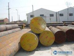40Cr合金钢|40Cr调质|40Cr钢板|40Cr热处理|40Cr成分
