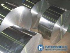 现货销售440C不锈钢_高硬度440C耐热钢|440C价格咨询